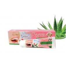 9047Травяная зубная паста Райсан с гвоздикой, алоэ вера и листьями гуавы 100 гр